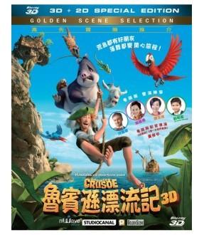 Robinson Crusoe 3D (2D+3D Blu-ray)
