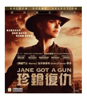 Jane Got a Gun (VCD)