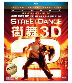 Streetdance 2 (2D Blu-Ray)