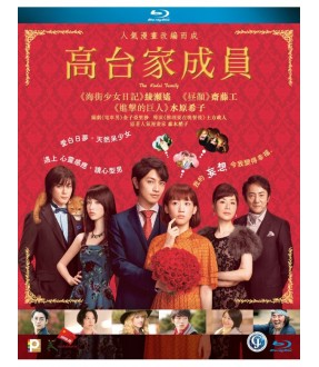 The Kodai Family (Blu-ray)