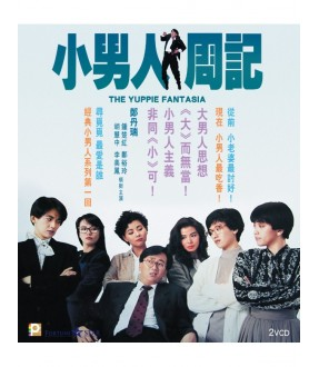 The Yuppie Fantasia (VCD)