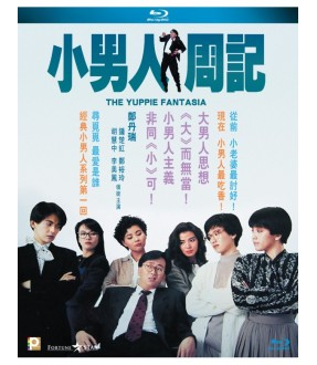 The Yuppie Fantasia (Blu-ray)