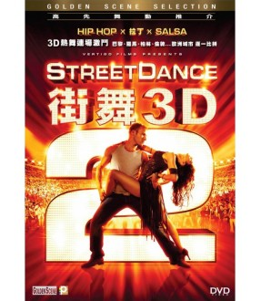 Streetdance 2 (VCD)