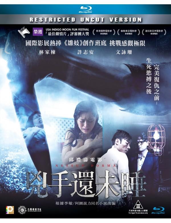 Nessun Dorma (Restricted Uncut Version) (Blu-ray)
