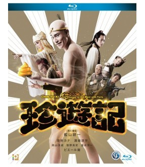 CHIN-YU-KI: The Journey to the West with Farts (Blu-ray)