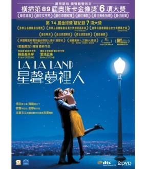 La La Land (2 DVD)
