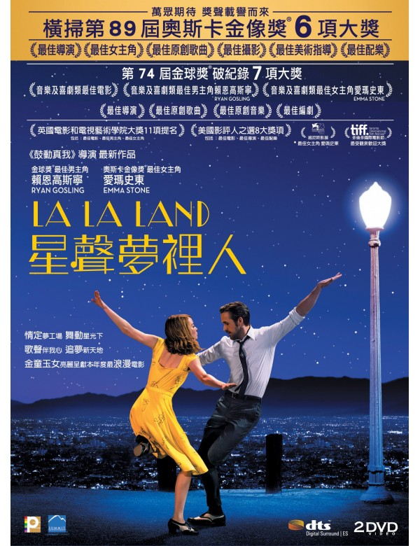 La La Land (2 DVD + OST)