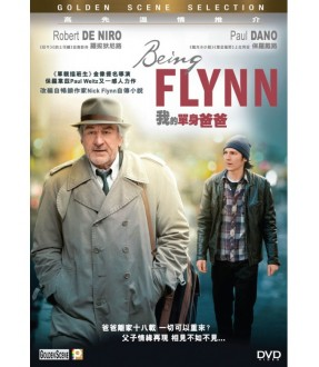 Being Flynn (Blu-ray)