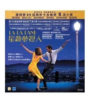 La La Land (VCD)