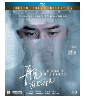 Distance (Blu-ray)