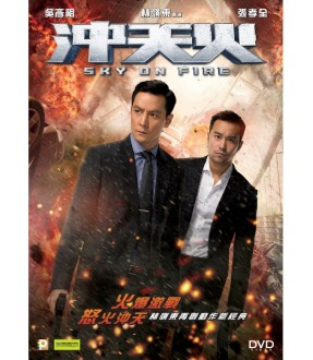 Sky on Fire (DVD)
