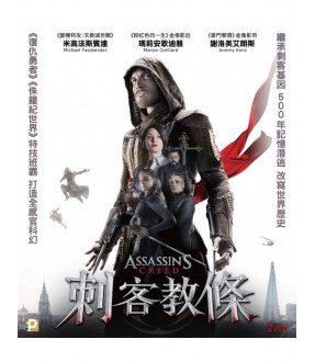 Assassin's Creed (VCD)
