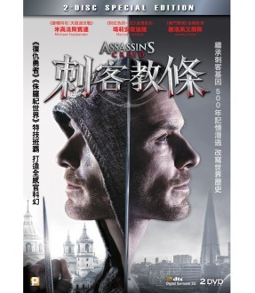 Assassin's Creed (2 DVD)