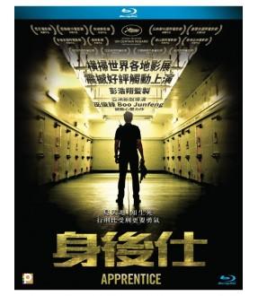 Apprentice (Blu-ray)