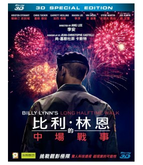Billy Lynn's Long Halftime Walk 3D (Blu-ray)