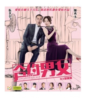Love Contractually (VCD)