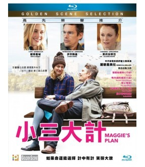 Maggie's Plan (Blu-ray)