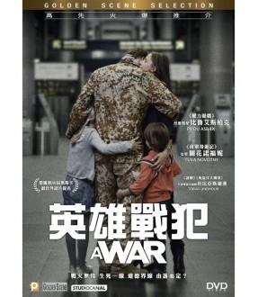 A War (DVD)