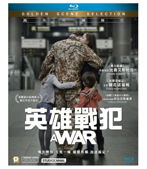 A War (Blu-ray)