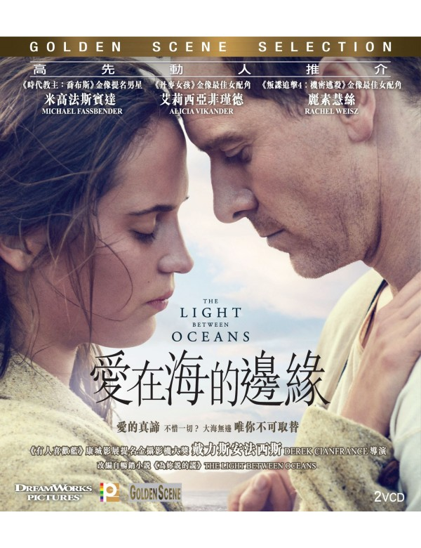 The Light Between Oceans (VCD)
