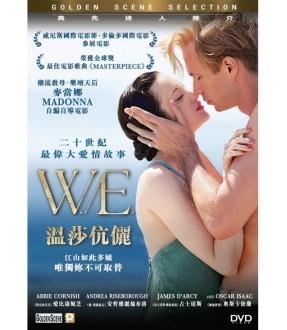 W.E. (DVD)