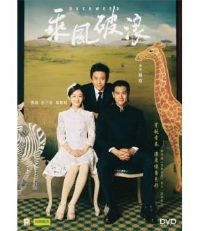 Duckweed (DVD)