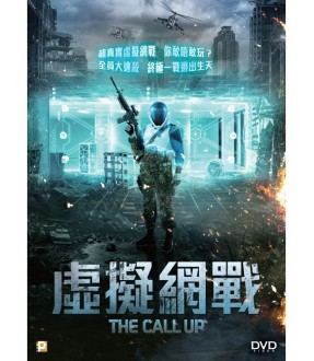 The Call Up (DVD)