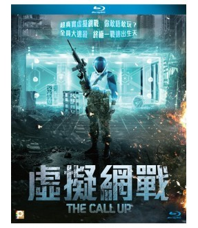 The Call Up (Blu-ray)