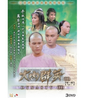 Dynasty (II) (Part 1) (Epi. 1-11) (3 DVD)