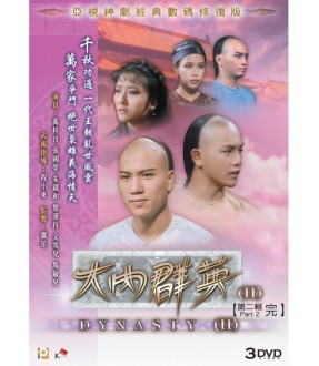 Dynasty (II) (Part 2) (Epi. 12-21) (End) (3 DVD)