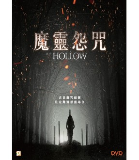 The Hollow (DVD)