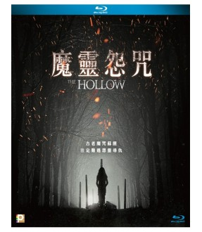 The Hollow (Blu-ray)