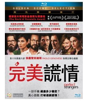 Perfect Strangers (Blu-ray)