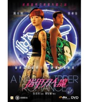 A Nail Clipper Romance (DVD)