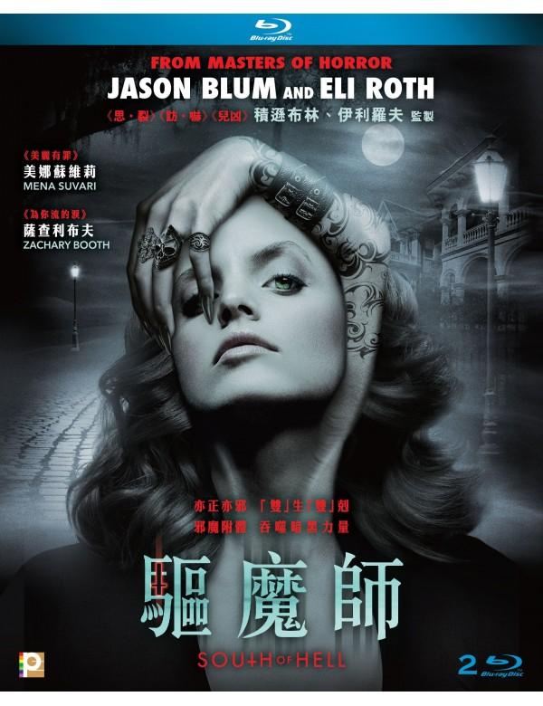South of Hell (Season 1) (2 Blu-ray)