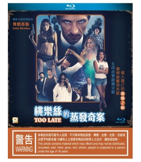 Too Late (Blu-ray)