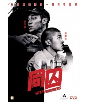 With Prisoners (DVD)