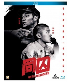 With Prisoners (Blu-ray)