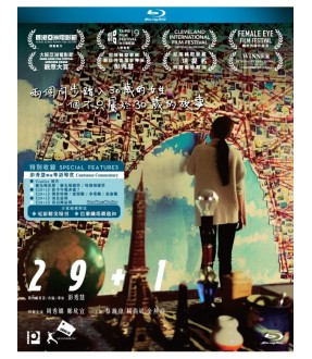 29+1 (with Gift + Booklet) (Blu-ray)