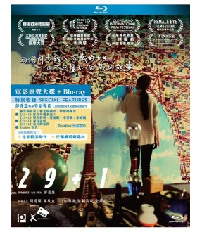 29+1 (with Gift + Booklet + OST) (Blu-ray)