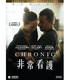Chronic (DVD)