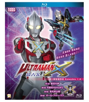 Ultraman X TV (Epi. 1-4) (Blu-ray)