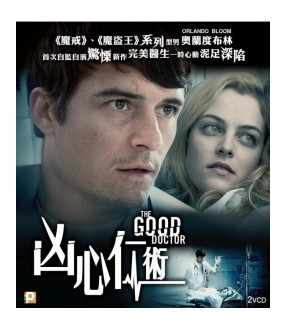 The Good Doctor (VCD)