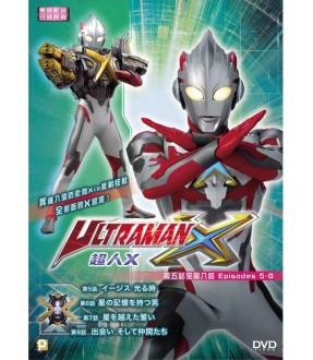 Ultraman X TV (Epi. 5-8) (DVD)