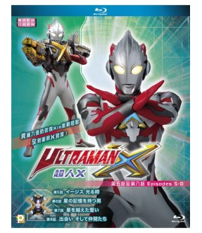 Ultraman X TV (Epi. 5-8) (Blu-ray)