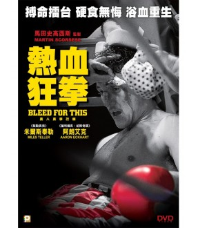 Bleed for This (DVD)