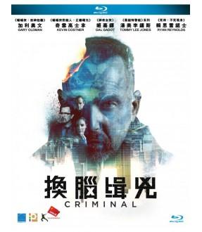 Criminal (Blu-ray)