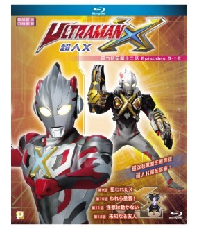 Ultraman X TV (Epi. 9-12) (Blu-ray)