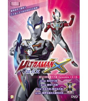 Ultraman X TV (Epi. 13-16) (DVD)