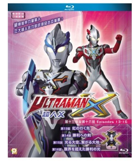 Ultraman X TV (Epi. 13-16) (Blu-ray)